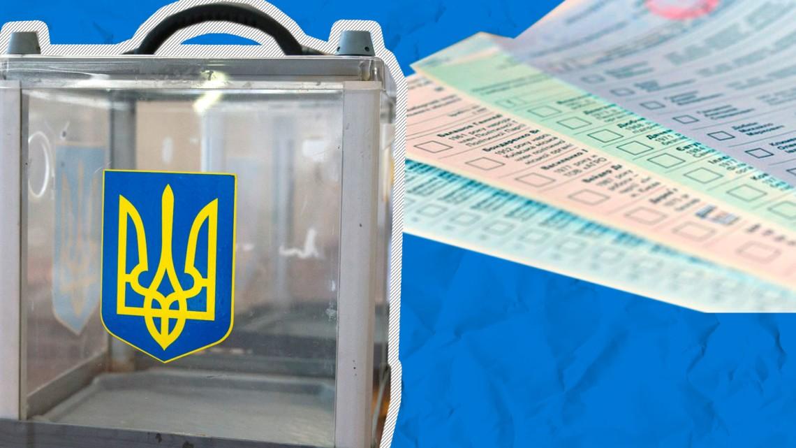 ЦВК опублікувала списки кандидатів у депутати Підгородненської міської ради: списки