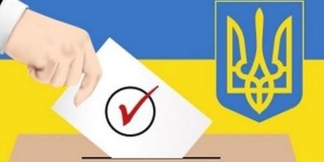 ЦВК роз'яснила як правильно заповнювати виборчий бюлетень на місцевих виборах-2020