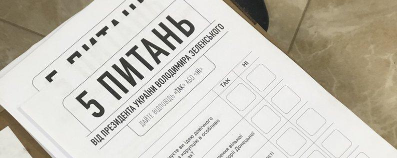 5 питань від президента Зеленського: на яких виборчих дільницях Дніпропетровщини провели опитування