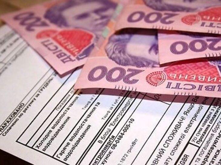 Як нараховується сума до оплати за світло в Дніпрі