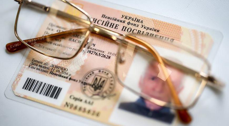 Наступного року в Україні підвищать пенсійний вік і перерахують усі виплати