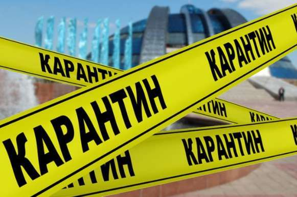 Карантин вихідного дня: чого чекати українцям у найближчому майбутньому?